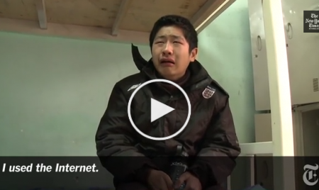 Watch how China is controlling their Internet Addicted Citizens