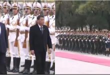 People's Republic of China Welcome Ceremony for President Duterte.