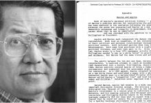 CIA reports says that Ninoy Aquino was consumed by his ambition to be President and distrusted by military