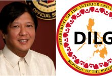 Former Senator Bongbong Marcos to lead DILG soon