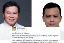 """Jinggoy Estrada writes open letter to Trillanes: """" ikaw ang pinaka-duwag sa lahat ng mga senador na nakasama ko."""""""